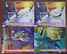 United Nations 2007 Space 50th Anniversary Souvenir Sheet Set of 4