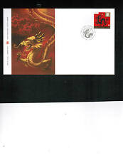 CANADA 2012  YEAR of DRAGON  single  see scan  FDC cat $3.00+   BOX 501