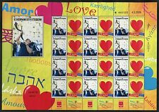 ISRAEL HAPPY NEW YEAR 5771 ON  LOVE  PERSONALIZED SHEET