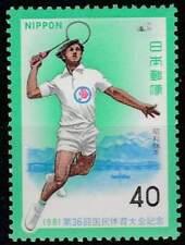 Japan postfris 1981 MNH 1492 - Sportfeest Shiga