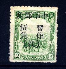 CHINA - CINA POPOLARE - 1937 - Francobolli di  MANCHUKUO soprastampati. Verde