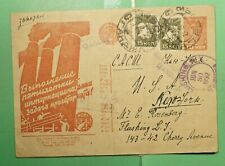 DR WHO 1932 RUSSIA UPRATED POSTAL CARD ADVERTISING TO USA REGISTERED  g01858