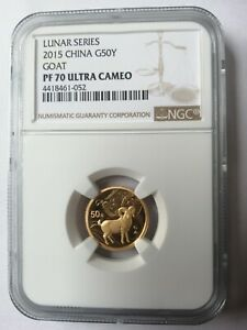 2015 China Gold 50 Yuan Lunar Series Year of the Goat NGC PF 70 ULTRA CAMEO