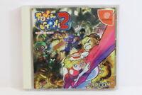 Power Stone 2 SEGA Dreamcast DC Japan Import US Seller DC653 READ