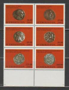 UZBEKISTAN STAMPS 2002 ANCIENT COINS MNH - MISC21.316