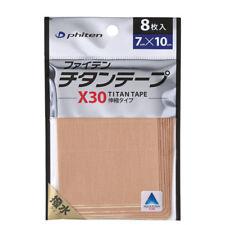Phiten X30 Aqua Titan Tape - Pre-cut Strips 7cm x 10cm - 8 pieces