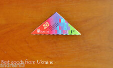 Stamp 2011 Ukraine COMMUNICATION INDUSTRY MNH