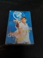 AARON KWOK 郭富城 - LOVE DOVE 信鴿 HONG KONG Cassette (USED)