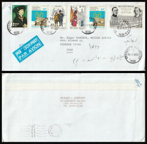 16894 - BELGIUM 1995 MULTI FRANKING ON COVER BRUSSELS TO TEHERAN