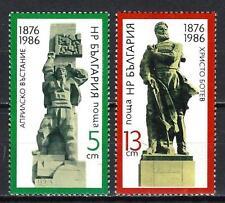Bulgarie 1986 insurection contre les turcs Yvert n° 3004-3005 neuf ** 1er choix