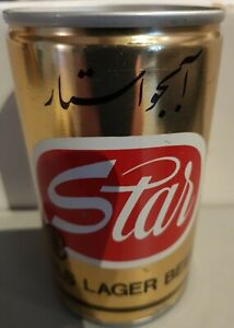 OCOC IRAN STAR FIRST CAN AND ONLTY WITH REAL BEER NO NONALCHOLIC RARE