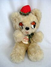 Vintage My Pal Sandy McBear Plush Teddy California Stuffed Toys