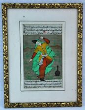 Antique Arabian Islamic painting with inscriptions. (BI#MK/170823)
