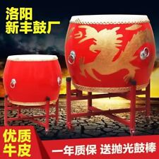LARGE Chinese Dragon Style Poplar Wood Leather 26inch *21 Inch Drum Percussion