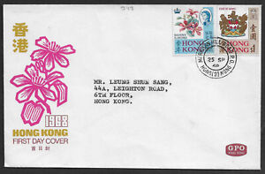 Hong Kong 1968 Flowers first day cover Morrision Hill Road cancel
