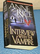 Interview With the Vampire by Anne Rice FREE SHIPPING 0345337662