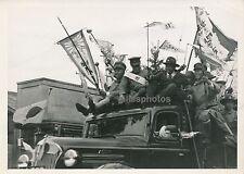 JAPON CHINE Guerre 1937-45 - Guerre Sino-Japonaise - DIV253