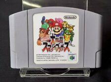 Super Smash Bros 64 Game Cartridge - Japanese Nintendo 64