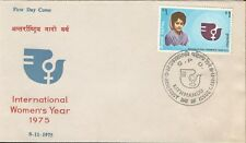NEPAL 1975 WOMENS YEAR ILLUS FDC USED