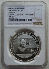 NGC MS69 China 2014 Construction Bank 60th Anni Panda Silver Coin S10Y COA