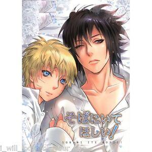 NARUTO doujinshi Sasuke X Naruto (B5 46pages) (Mikayla Mikaira) sobani ite