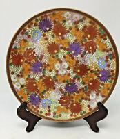 "Japan Koishida Meiji Taisho Period Thousand Flower Satsuma Plate 10"" Mellefiori"