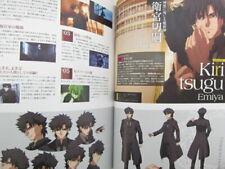 FATE / ZERO Anime Visual Guide I 1 Art Book Type-Moon 2012 KD92*
