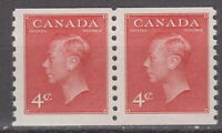 Canada #300 4¢ King George VI POSTES-POSTAGE Coil Pair Mint Never Hinged