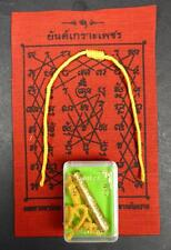 TAKRUT with 2 x Sai Sin cord bracelets & Temple Cloth (PHA YANT). DIAMOND YANTRA