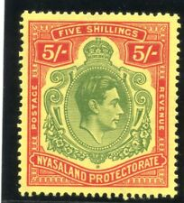 Nyasaland 1944 KGVI 5s green & red/pale yellow (O) MLH. SG 141a. Sc 65a.