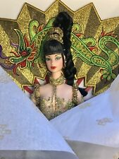 BARBIE FANTASY GODDESS OF ASIA FIRST IN SERIES ; NEW IN BOX ; COLLECTORS EDITION