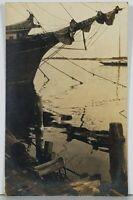 Boothbay Harbor Maine RPPC Pier Old Ship Hull Bowsprit jibboom Postcard K3