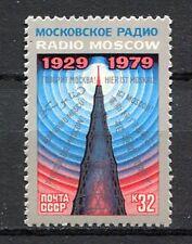30234) RUSSIA 1979 MNH** Radio Moscow - 1v. Scott#4791