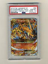 Pokemon PSA 10 GEM MINT M Charizard EX 1st Edition Wild Blaze Japan SR Card #88