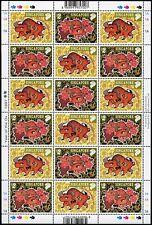 Singapur Singapore 1997 Jahr des Ochsen Neujahr Zodiac 822-823 Kleinbogen MNH