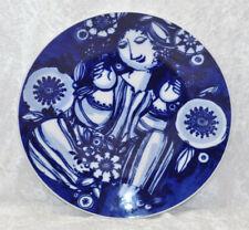 Rosenthal Porzellan Wandteller 1001 Nacht signiert Wiinblad 32,5 cm im Ø