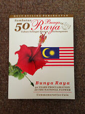 (JC) 50th Bunga Raya Malaysia Coin Card 2010