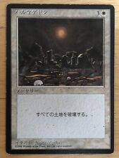 Armageddon Japanese FBB 4th Edition mtg MP