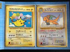 ANA Flying Pikachu & Dragonite Japanese Pokemon Card RARE Near Mint In Booklet