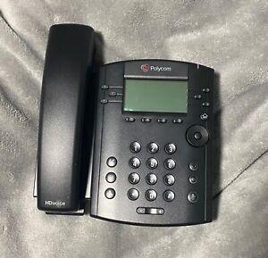 Polycom VVX 311 Corded Business Media Phone - Black