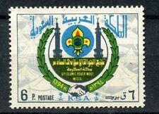 STAMP / TIMBRE ARABIE SAOUDITE - SAUDI ARABIA -  N° 395R ** 6° JAMBOREE ARABE