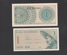 Indonesia 1 Sen (1964) P90 REPLACEMENT XBU - UNC Toning