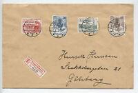 1937 Denmark 25th anniversary Christian X set FDC #258-61 registered  [S.170]