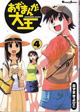 AZUMANGA-DAIOH N° 4  Albo in lingua giapponese