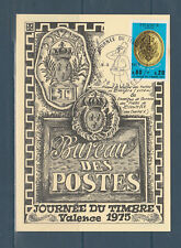 carte  1er jour  journée du timbre  plaque de facteur  26 Valence    1975
