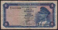 BRUNEI 1967 $1 - FOLDED/SURFACE SCRAPES/CIRCULATED #NB03