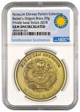 2018 William Barber Barber's Dragon Pattern Brass Medal NGC GEM BU SKU54301