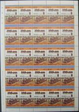 1873 LNWR HARDWICKE Precedent Class Train 50-Stamp Sheet (Leaders of the World)