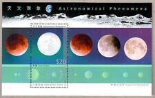 Hong Kong 2015 Astronomical Phenomena Space 3D Effect S/S Moon Planet 天文現象