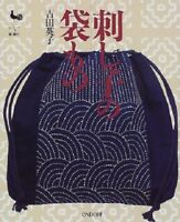 Sashiko Traditional Japanese Quilt Stitch Pattern Craft Book Japan